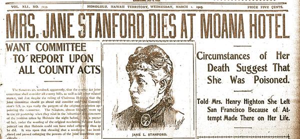 Stanford Murder